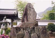 ichiguuhi